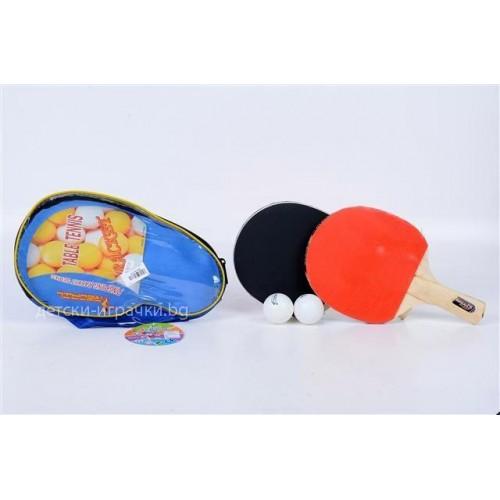 Комплект хилки за тенис на маса I264734