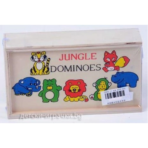 Домино диви животни I578150