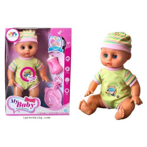 Бебе с комплект за хранене L146147