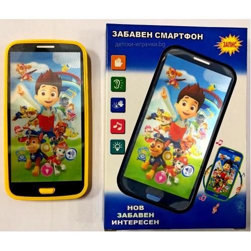 Детски забавен смартфон на български език Пес Патрул