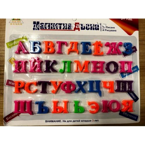 Магнитни букви H685422