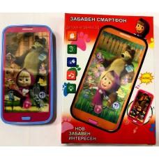 Детски забавен смартфон на български език МАША И МЕЧОКА