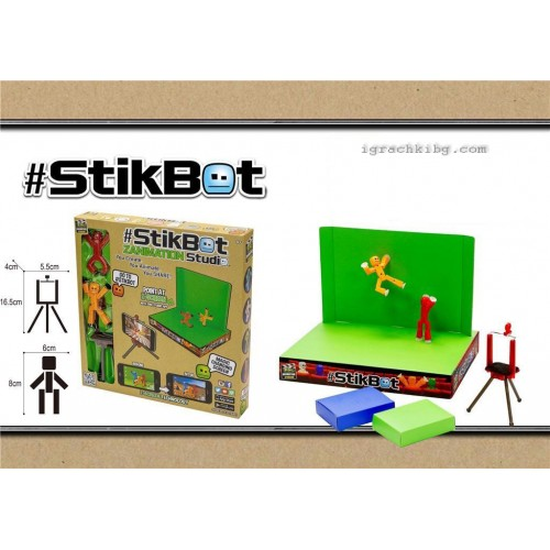 StikBot студио J659788