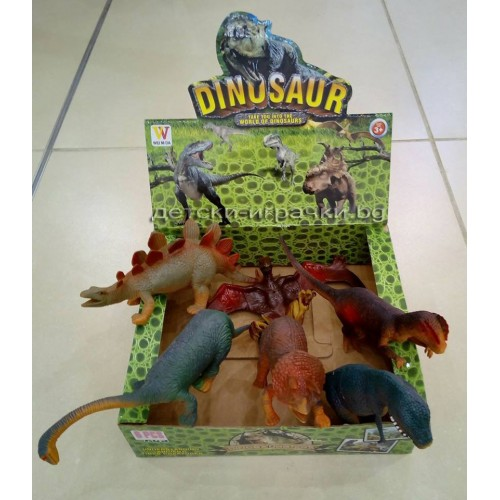 Динозаври I118421