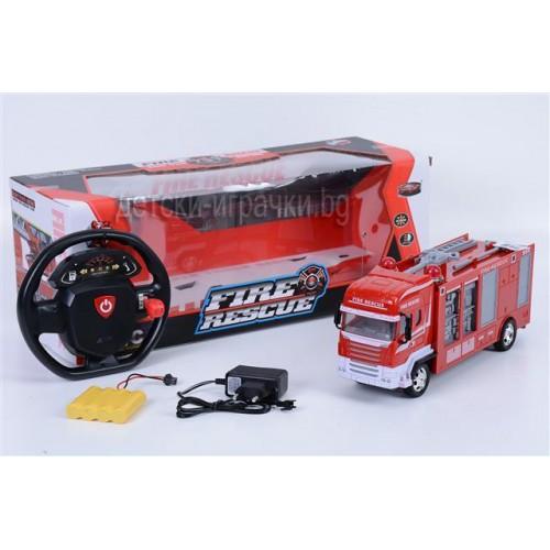 Пожарна с дистанционно управление H701253