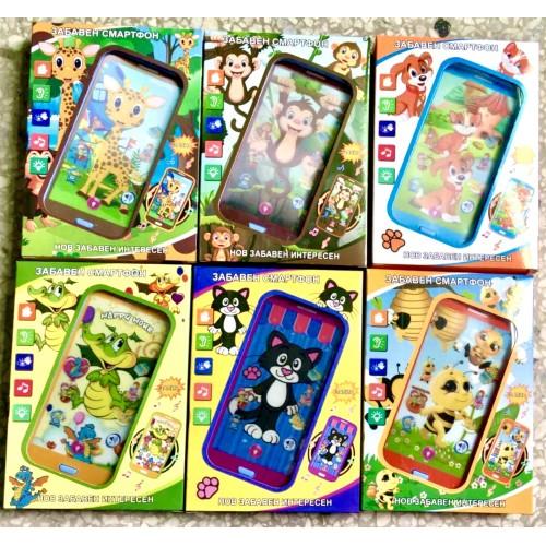 Детски забавен смартфон на български език