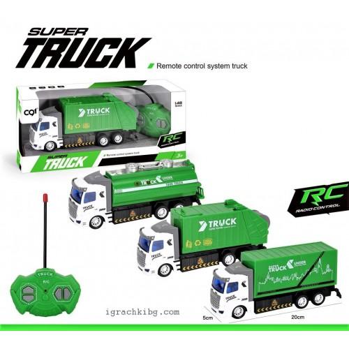Камион за боклук с дистанционно управление L802850