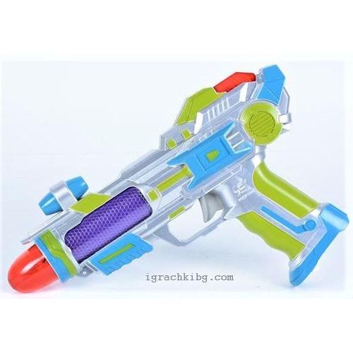 Пистолет H526842